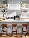 [2018 KITCHENS SHOWROOM SPEC GUIDE]